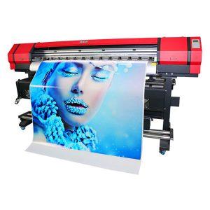 डिजिटल पोस्टर वॉलपेपर कार पीव्हीसी कॅनव्हास विनाइल स्टिकर प्रिंटिंग मशीन