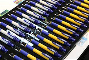 WER-EH4880UV वर पेनचे नमुने
